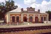 тербуны вокзал